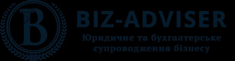 Biz-adviser – юридичний і бухгалтерський супровід бізнесу Logo